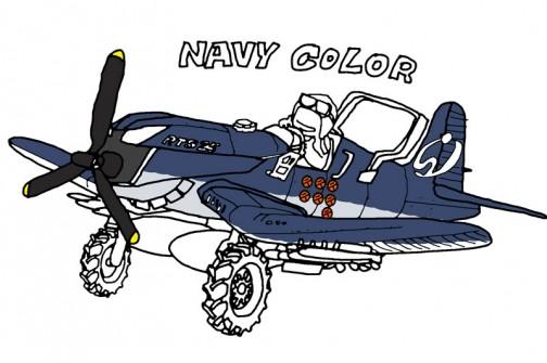 パッと見に「コルセア」のイメージなんですよ。暗いネイビブルー。これからみんなこの色になるのかな・・・