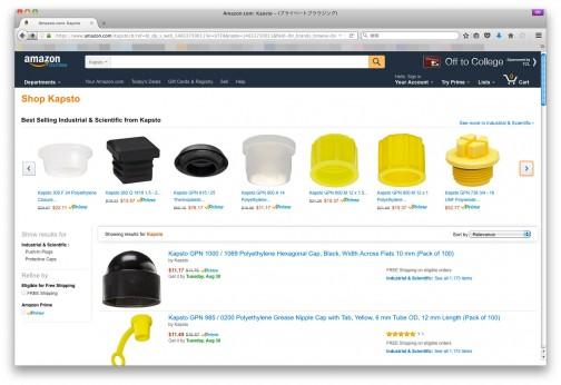 メーカーのWEBサイトは発見できなかったけど、アマゾンで色々売ってました。GPN300は売ってなかったけど。