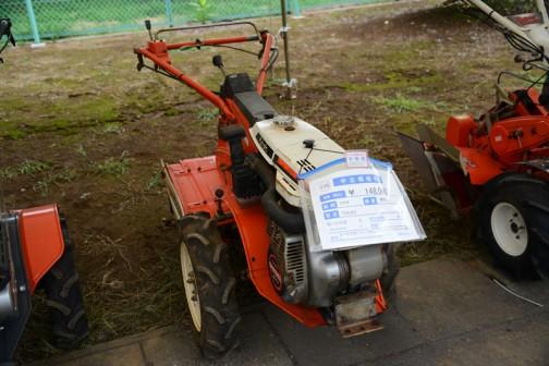 クボタ 耕耘機 TD620 中古機価格¥148,000 備考 ロータリ付き。ディーゼル。スタンド出し入れレバーなし。