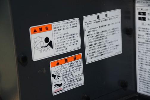 注意書き群。回転部分に注意とか、よく見かける汎用のもの以外の『危険君(黒いヒト)』はどれも個性的。熱いときにラジエターキャップを開けてしまい、火傷を負っている黒いヒトは肩越しの視点のもの。なかなかユニークです。
