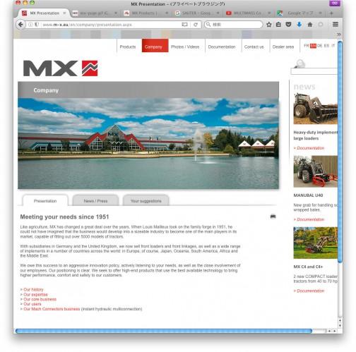 1951年からローダーを作っているフランスのMXという会社でした。