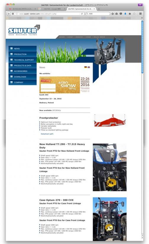 WEBもありました。(http://www.sauter-stetten.com/)シュッツガルトとミュンヘンの間あたり、アウエルバッハトイウ町にあるドイツの会社みたいです。ケースとニューホランドのフロントヒッチを作っているみたいです。