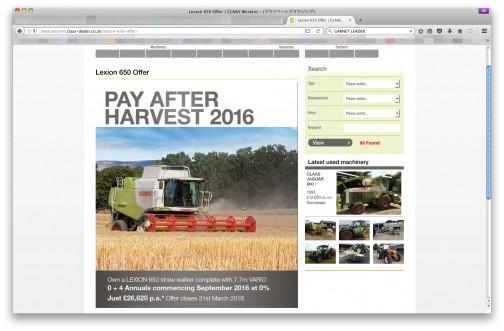 探していたらこんなサイトを見つけました。「2016年の収穫をしてから代金を払おう」キャンペーンです。なるほどね。買ってから刈るか、刈ってから払うか・・・よく考えてみよう・・・ってわけですね。