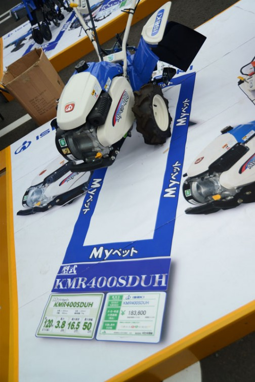 イセキミニ耕うん機Myペット KMR400SDUH 価格¥183,600 約120坪までの畑に 馬力3.8ps 最大耕深16.5cm 最大耕幅50cm