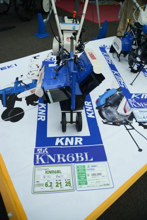 イセキたまねぎ管理専用機Myペット KNR6BL 価格¥298,080 この管理機はまねぎ管理専用機です 馬力6.2ps 最大耕深21cm 最大耕幅25mm(25cmの間違い?)