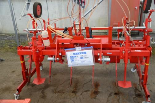 アグリテクノヤザキ 土壌消毒機 AST-621M 中古価格¥400,000 購入初年度平成27年 備考 マルチ同時 調べると兵庫県姫路市の会社でした。