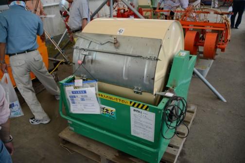 ホクエツ 肥料混合機 B-180 中古価格¥98,000 備考 スイッチボックス破損