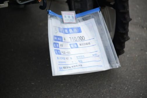 イセキ田植機 PQZ-43 中古価格¥710,000 購入初年度平成27年 補助車輪(未使用)付き