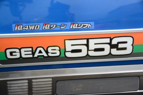 イセキTG553 価格¥1,600,000 使用時間202時間 ロータリなし