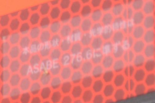 ジョンディア JD6130R,EA9 価格¥19,224,000 オートパワー無段階変速オートマ感覚、トリプルリンクサスペンション、10インチモニター、電子制御油圧キャブサスペンション。最新ジョンディア6130R特長 ①パワーブースト(最大150馬力) ②無段階変速オートパワー仕様 ③日本語対応タッチパネルモニター ④フロントサスペンション ⑤分割式大型電動ミラー ⑦iTEC(作業工程のプログラム) ⑧油圧トップリンク標準装備 ⑨フルフレーム構造 ⑩LEDワークライト ⑪保冷ボックス(冷蔵庫) ⑫フロントヒッチ・PTO(仕様設定or社外オプション)