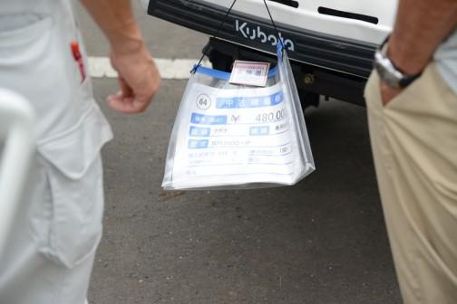 その値札では、クボタ田植機、SPU500-IF 中古価格¥480,000 購入初年度平成16年 使用時間150時間