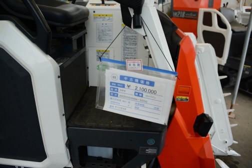 値札には、クボタコンバイン AR335DXMW-S50C 中古価格¥2,100,000 購入初年度H17年(2005年)デバイダ付き。と書いてあります。