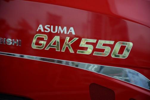 三菱トラクタGAK550XUV。金ピカロゴ。