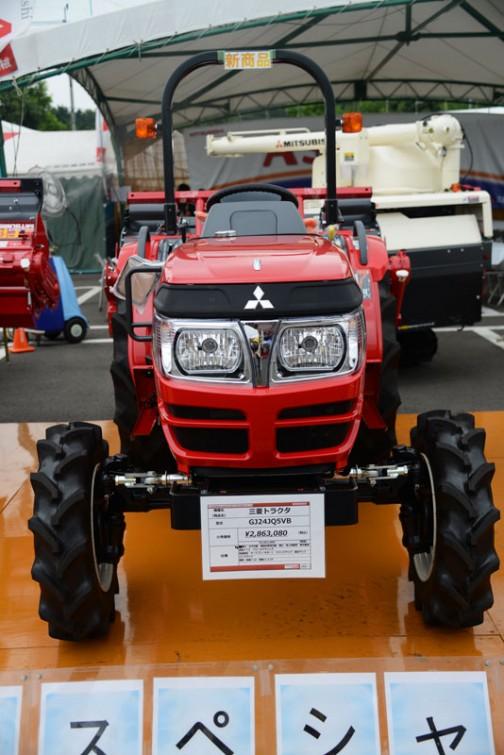 三菱マヒンドラ農機トラクタGJ24JQ5VB 価格¥2,863,080 24馬力 水平自動 機械式耕深自動 幅広 地上高重視 畑作重視 逆転PTO パワーステアリング 倍速旋回 オートブレーキターン クイックアップ 旋回アップ バックアップ