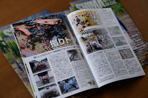 最後は撮りトラ。これは北海道で見たブルトラの田植機アタッチメント付き。まだWEB版では未公開ですね・・・これは近日公開します。