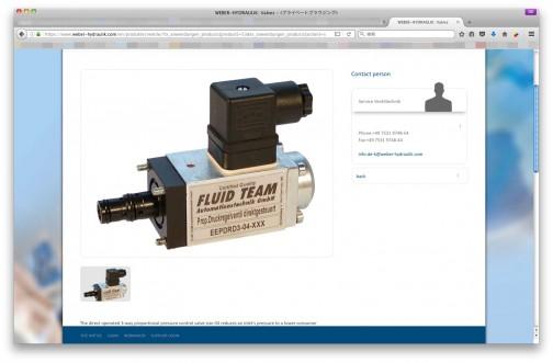 どうもWEBER-HYDRAULIKというドイツの油圧スペシャリストの会社みたいです。その中のブランドなんでしょうね・・・フルードチーム。