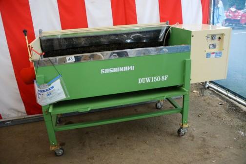 サシナミ ニンジン洗浄機 DUW150-8F 中古価格¥430,000 サシナミは愛知県豊川市の株式会社 指浪製作所という会社。