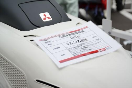 三菱5条植田植機 LE5U 価格¥2,137,320 14馬力 5条植 自動植付機能搭載 スーパースマイルターン・クイックアップレバー・バックアップ ジャストフィット:感度調整制御 ジャストマチック:水平制御 電動まくらっこ(手元ダイヤル操作) 風車型マーカー