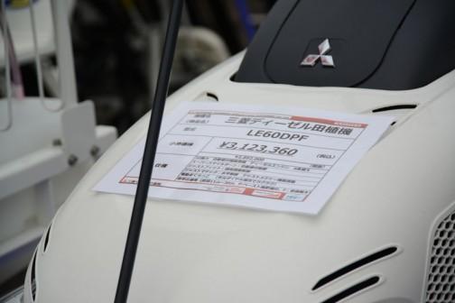 三菱ディーゼル田植機 LE60DPF 価格¥3,123,360 20馬力 自動植付機能搭載 ディーゼルエンジン 6条植え スーパースマイルターン:自動植付け制御 ジャストフィット:感度調整制御 ジャストマチック:水平制御 ジャストメジャー機能搭載 電動まくらっこ(手元ダイヤル操作でラクラク) 標準仕様あり(株間11cm〜30cm、P:ペースト施肥機付き、F:前後輪太)