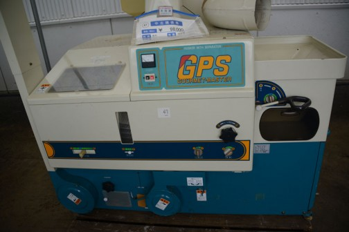 サタケ 籾摺り機 GPS450 中古価格¥98,000 購入初年度平成14年 成約後ロール下清掃。