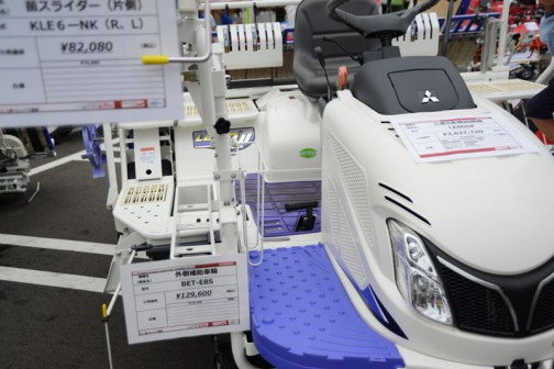 三菱8条植田植機 LE80DF 価格¥3,627,720 末尾にDFがつくので、これはディーゼルエンジンで太いタイヤってことで合ってるでしょうか? 左下に見える値札は、外側補助車輪 BER-E8S ¥129,600 左上に見える値札は、苗スライダー(片側)KLE6-NK(R,L) ¥82,080 これは左右セットではなく片側で¥82,080ということなのでしょう。
