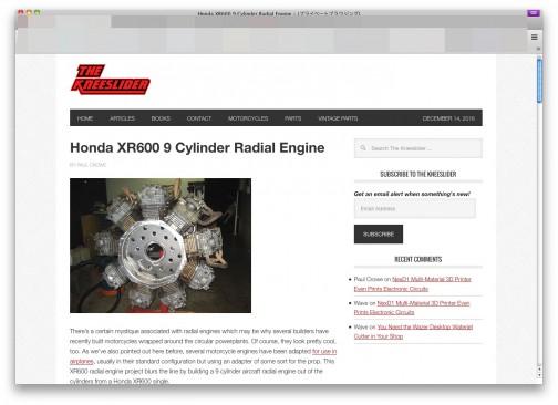 The Kneesliderというサイトで紹介されているのですが、オーナーのラッセルさん2008年から延々とチャレンジしているらしいのです。見てください。このエンジン。僕も乗ってるXR600のRFVCエンジン( RFVC:Radial Four Valve Combustion Chamber・放射状4バルブ方式燃焼室。カムシャフト1本で4つのバルブを駆動します)しかも、まさにオフロードで使っていた感じ。土器みたいに土が焼き付いた茶色のシリンダーとエギゾースト。すばらしい!