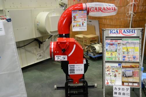 同じくイガラシ 籾摺り機に接続し、遠方に籾殻を搬送する、籾摺り機専用の籾殻搬送機。もみがらトップ MT-80F 価格¥124740(税込)