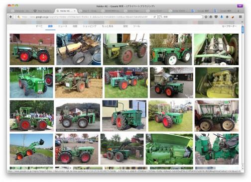 さっそくホルダートラクターを検索してみます。まあ、画像検索の方がわかりやすいですよね? ホルダーは中折れ式が多いので形的にあわないものが多いなあ・・・それに緑色だし、ホントにホルダーなんだろうか・・・