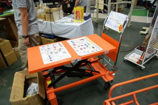 東京都品川区の和光商事株式会社 WAKO 油圧テーブルリフター WS-200 特価¥64,800