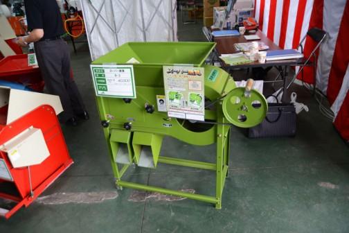 同じく新潟県燕市の笹川農機のスーパー唐箕 B-2 現金価格¥40,500