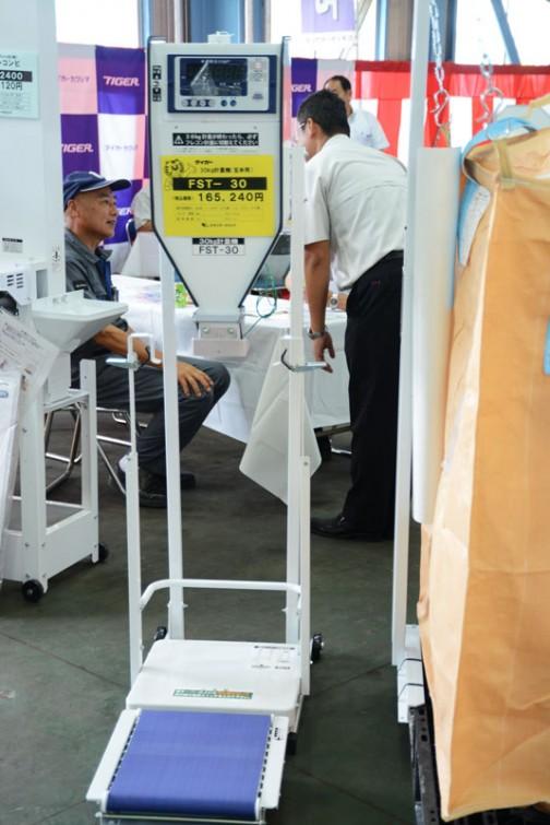 タイガーカワシマの30kg軽量機 FST-30 価格¥165,240