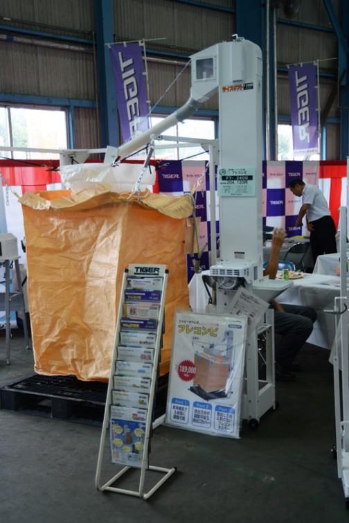 群馬県邑楽郡株式会社タイガーカワシマのフレコン投入機 フレコンビ FT-2400 価格¥204,120