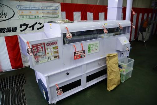 メーカーわからず 汎用粗選機(コンセプトモデル) SSK-1200 価格¥1,166,400 業界初!『回転ドラム式』粗選機 とあります。