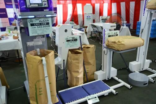 タイガーカワシマ インバーターパックメイトCRV-45Bの右隣 スーパーちびメイト 300kg/時 US-5 価格¥88,560