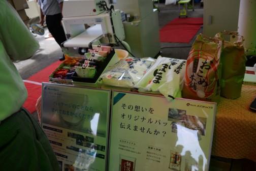 特にここは米どころだけあって、お米のパッケージが並んでいます。