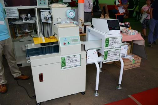 そしてこちらはがらっと変わって左から埼玉県羽生市の金子農機株式会社が販売している 無孔脱気包装機 KHNP-600 価格¥5,356,800 ベルト式金属探知機 MS-3141型 価格¥1,620,000 MS-3141ステンレス仕様 価格¥2,214,000