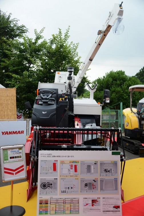 ヤンマー普通型コンバイン 39馬力 YH400,GE 価格¥7,776,000 丸ハンドルFDS常時駆動方式 オーガオートセット/リターン 自動定回転制御 850Lタンク容量