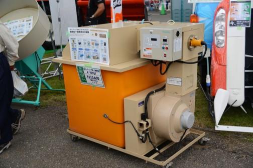 鉄コーティング籾 調整機 K-HFD51 価格¥615600 最大50kg ヒーター付き