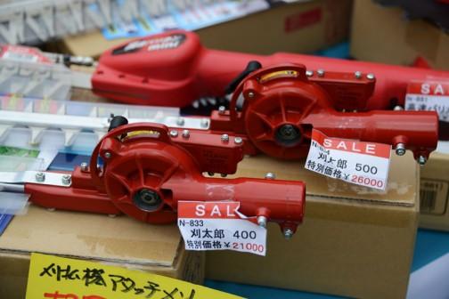 刈払機アタッチメント 刈太郎400 特別価格¥21000 刈太郎500 特別価格¥26000