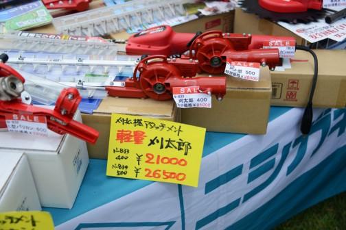 あれー???黄色いほうの値札には刈太郎500は¥26500って書いてあるなあ・・・