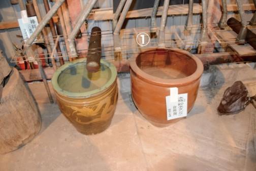 ①水瓶(貯水タンク)台所用 昭和10年頃
