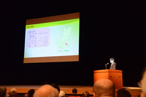 茨城県土地改良事業団体連合会会長賞は行方市の「手賀・資源を守る会」でした。ここは一つの集落で構成農業者が115名もいる同じように大きなところです。(まあ、島地区にくらべたらどこも破格に大きいのですが)農地など131ha以上あるようです。