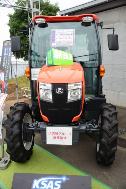 kubota_Slugger_SL54HCQMANP JAグループ茨城重点型式 クボタスラッガー SL54HCQMANP 価格¥6,422,760 表示価格は2017年3月末納品分まで有効