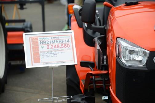 まずはNBグラノバから。kubota_tractor_NB21MARF14 クボタグラノバ NB21MARF14 価格¥2,248,560 ★21PS 総排気量1.123L ★パワステ、NB倍速、モンローオート ★ワンタッチロータリ装着 ★1400mmサイドロータリ