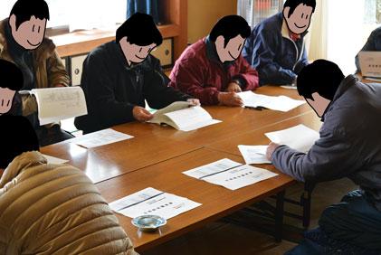 それから総会です。これでほとんどの業務が終わり。あとは報告書をやっつけるだけです。