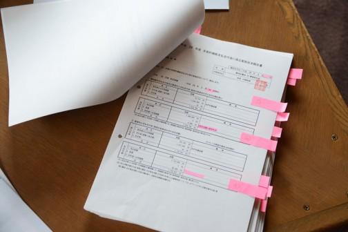 先日提出した、多面的機能支払交付金実施状況報告書(略して報告書)、たくさん付箋が付いて戻ってきちゃいました。毎年のことだけど、めげるなあ。