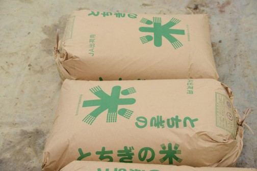 米袋は中古のものを使っています。これはとちぎ米の袋。