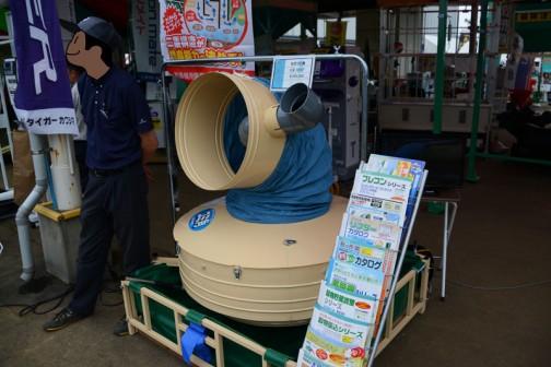 こちらは㈱ホクエツの同じく送風機用集塵機、ちびゴミ角 GK-30SF 価格¥195,000