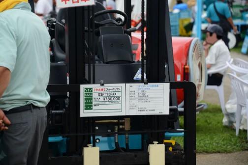 ガソリン・LPG併用車 03FT15PAX ¥780,0001.5トン、トルコン、製造年月2008年6月、ノーパンクタイヤ、サイドシフト、稼働時間約7,700時間。