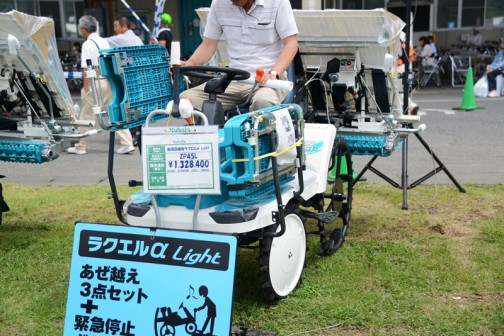 乗用田植機ラクエルα Light ZP45L 価格¥1,328,400 田植機の前に置いてあるPOPがわかりやすくていいですね!賑やかですし。